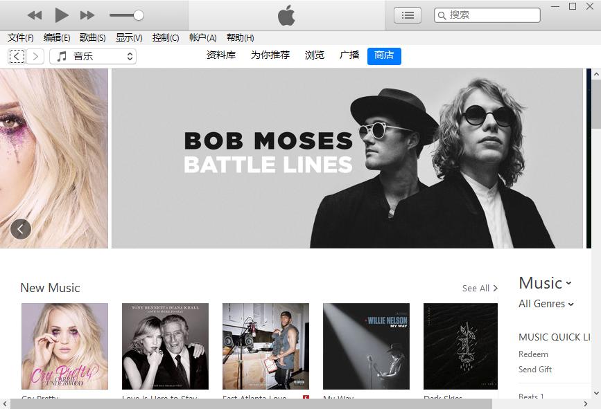 iTunes截图1