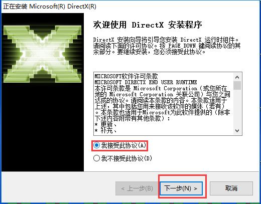 DirectX 11截�D3