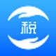 重庆市自然人税收管理系统扣缴客户端