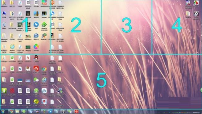Screen+分屏软件截图1