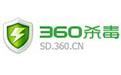 360离线病毒库(64位)