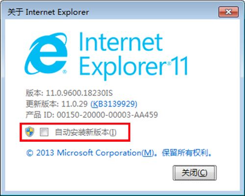 IE11 For Windows 7(64位)截�D2