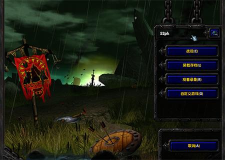 魔兽争霸3:冰封王座截图3
