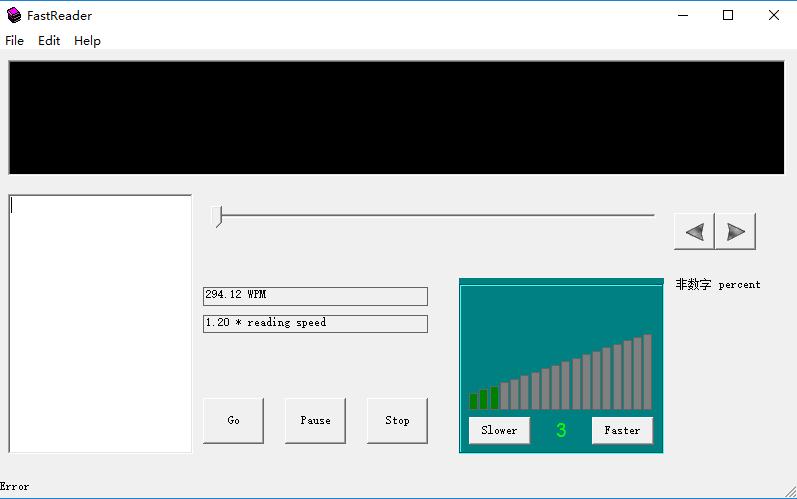 FastReader快解密码读取软件截图3
