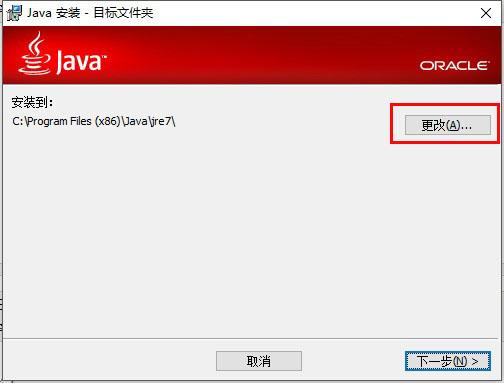 Sun Java SE Development Kit (JDK)截图3