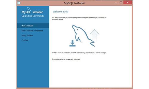 MySQL截图3