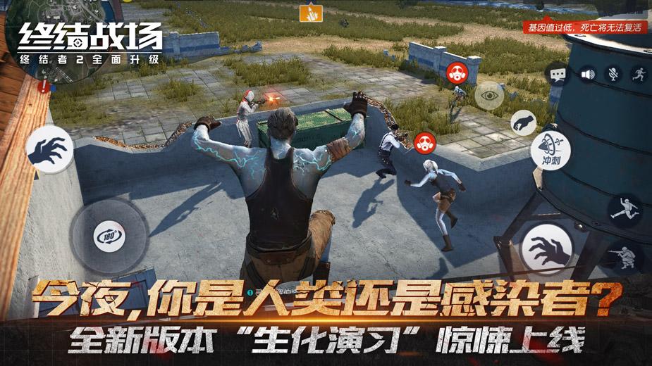 终结者2:审判日电脑版截图4