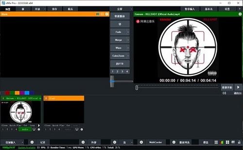 vMix Pro截图1