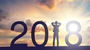 2018热门办公软件盘点
